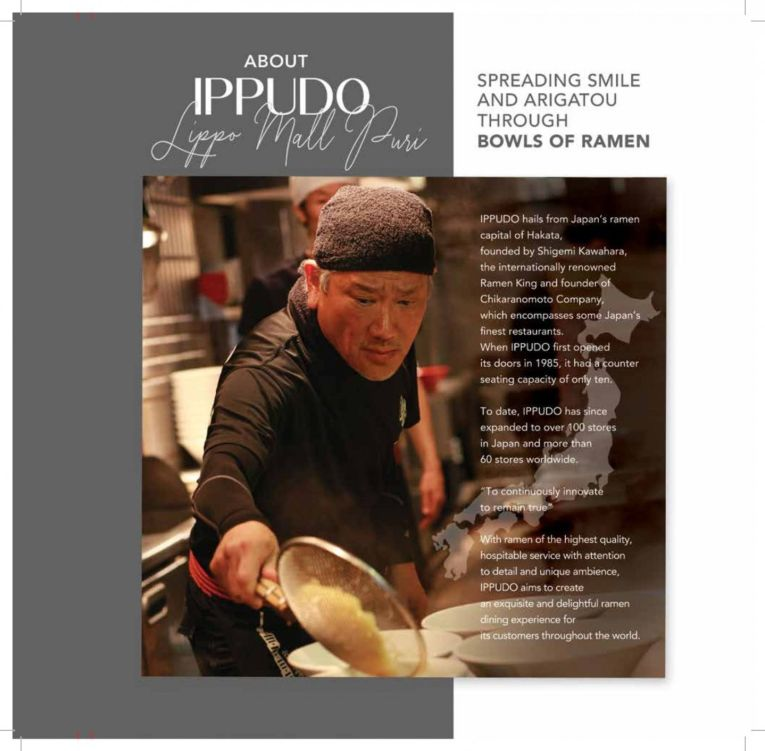 Store List IPPUDO Lippo Mall Puri 2 menu_book_lmp_2