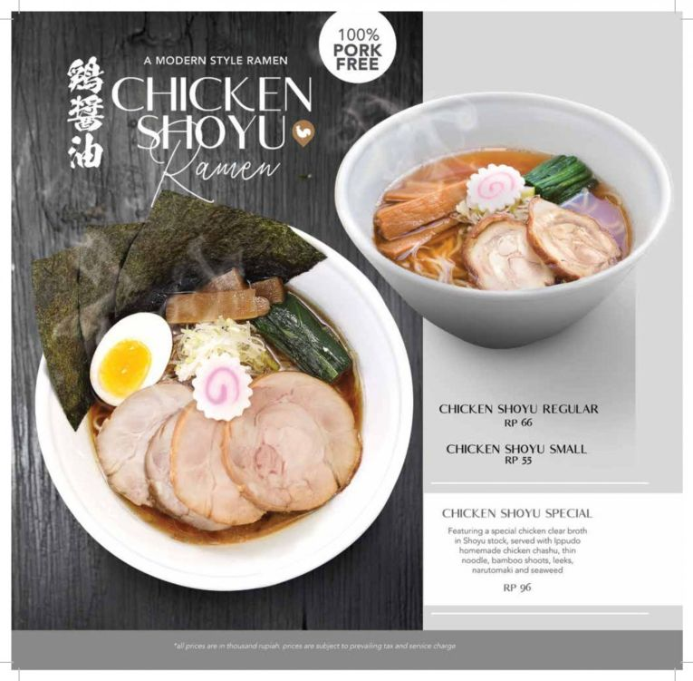 Store List IPPUDO Pacific Place 24 menu_book_pp_19
