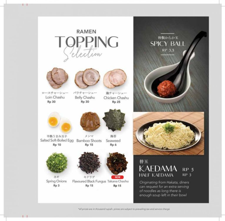 Store List IPPUDO Lippo Mall Kemang 24 new_menu_book_pp_20